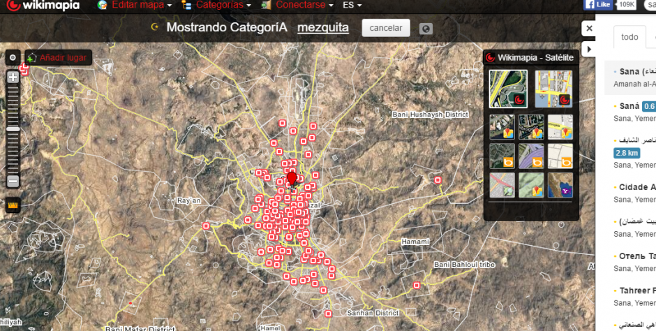 """Búsqueda por categoría """"Mezquita"""" en Wikimapia"""